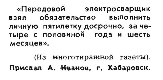 И еще парочка Идиотизмов из прошлого Хулиганство,СССР