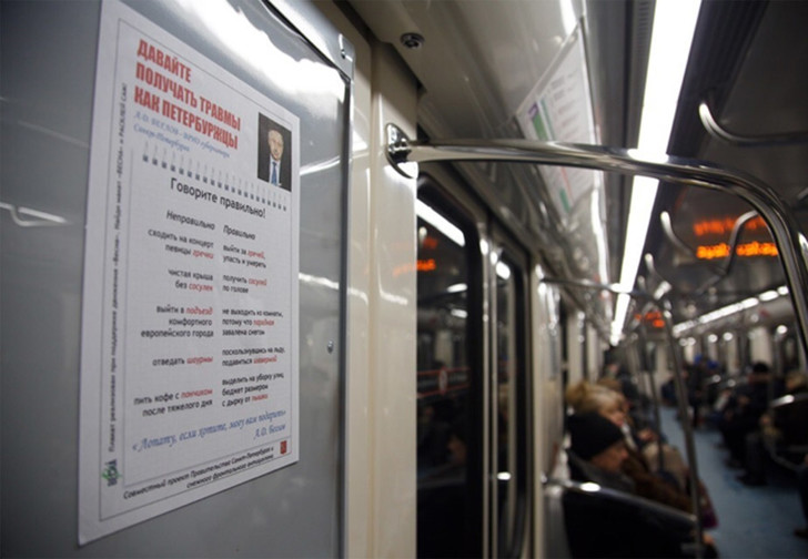 Фото №1 - «Давайте получать травмы как петербуржцы!» В Питере появились плакаты, высмеивающие уборку улиц