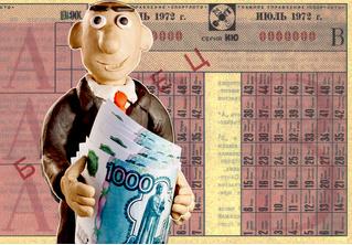 Москвич выиграл 9 миллионов рублей благодаря вещему сну (по крайней мере, так он утверждает)