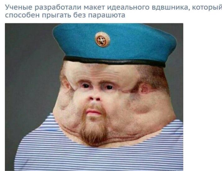 Фото №8 - Лучшие анекдоты месяца, шутки о совете Медведева учителям, пародия на «Отряд самоубийц» и другие самые смешные статьи недели