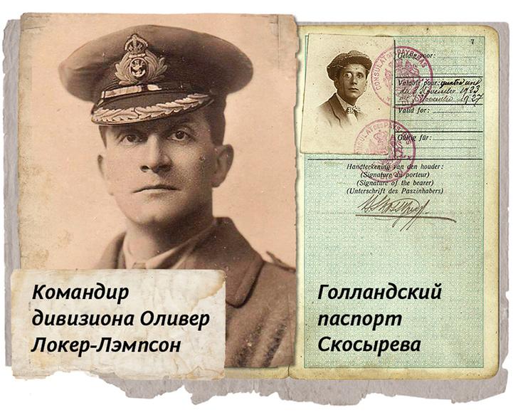 Фото №2 - Непридуманная история русского авантюриста, ставшего королем Андорры