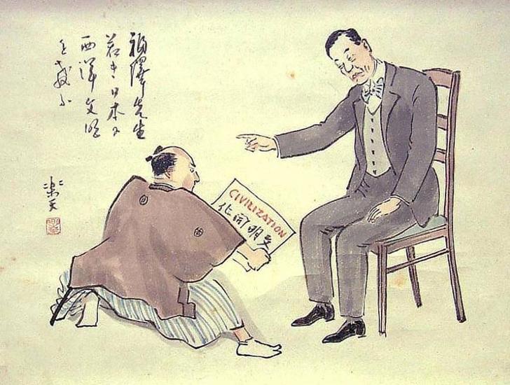 Фото №1 - Япония отмечает 150-летие