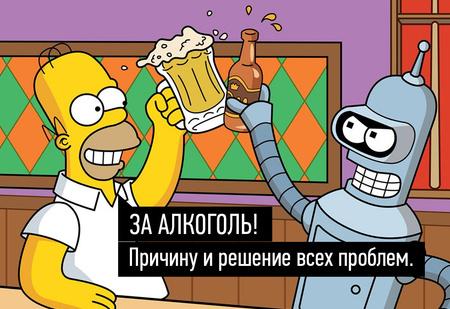 20 величайших цитат об алкоголе
