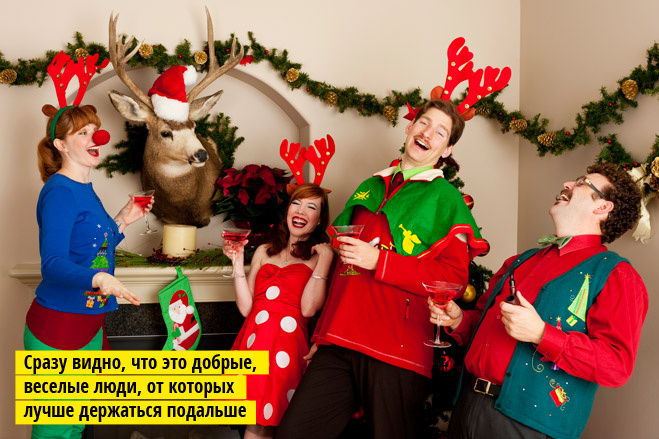 Фото №3 - Новогодний чек-лист от клуба ICON для тех, кто взял инициативу и гордо ее несет
