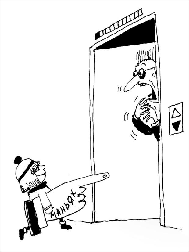 Ты входишь в лифт вслед за маленьким ребенком