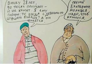 Московская художница смешно и точно рисует типажи бабушек у подъезда