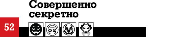 Фото №62 - 100 лучших комедий, по мнению российских комиков