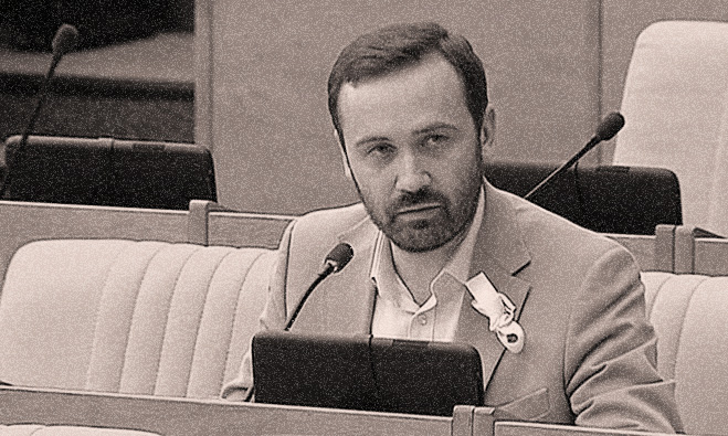 Фото №2 - Электоральная дисфункция: маленькие хитрости для депутатов Думы