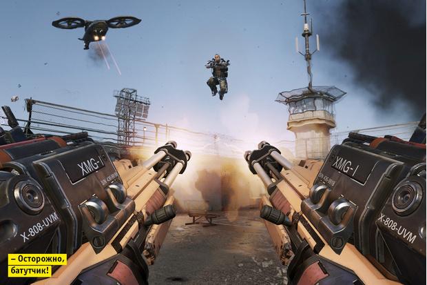Фото №1 - Дежурство экзоскелетов. 5 причин ждать выхода новой игры Call of Duty: Advanced Warfare