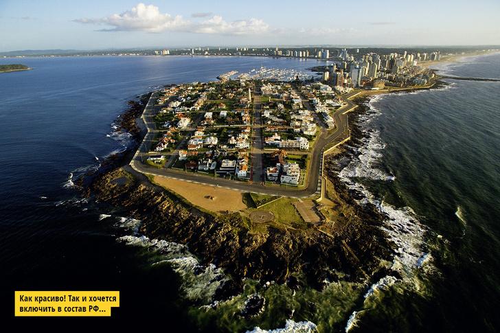 Фото №1 - Идея для отпуска: город-остров Пунта-дель-Эсте, Уругвай