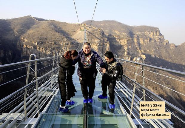 Фото №2 - Идея для отпуска: самый длинный подвесной мост в Хэбэе, Китай