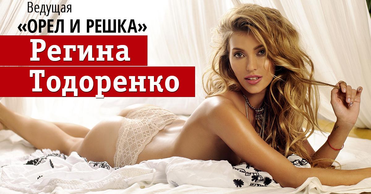 Голая Кэтрин Кинер Видео