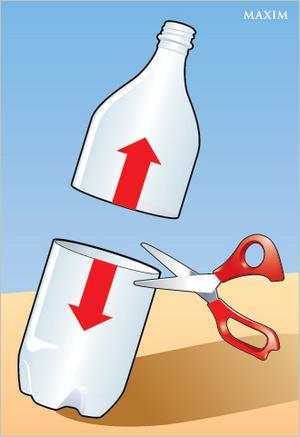 Фото №1 - Как спрятать деньги в пластиковой бутылке