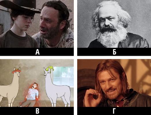 Фото №4 - Тест. Помнишь ли ты старые мемы?