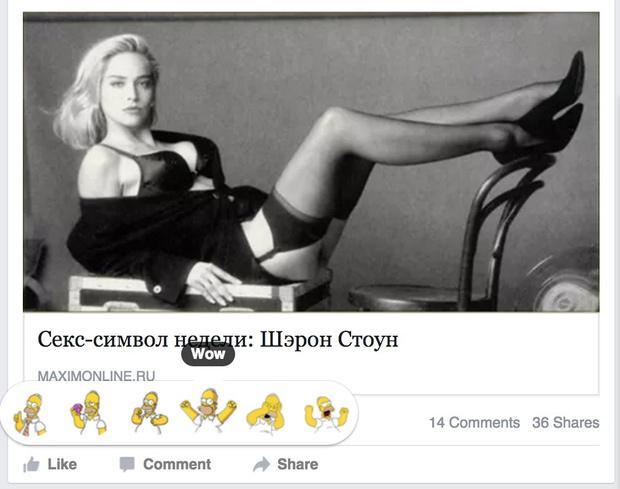 Фото №7 - Поменяй унылые лайки в «Фейсбуке» на Гомера Симпсона, Путина или на что сам захочешь!