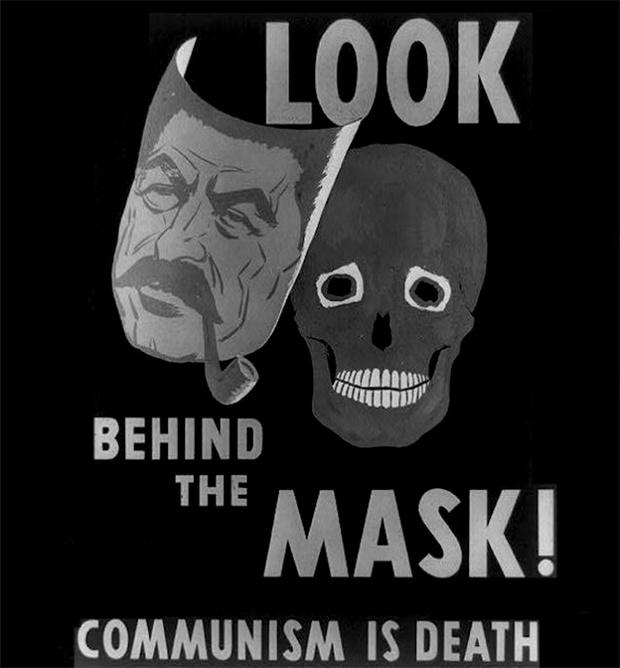 Фото №10 - 24 исторических плаката с антисоветской агитацией