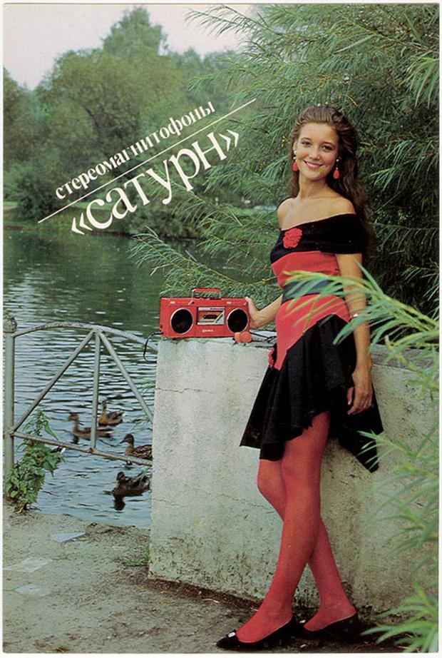 Фото №72 - Советская реклама гаджетов