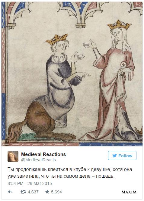 15 самых смешных подписей к средневековым картинам!