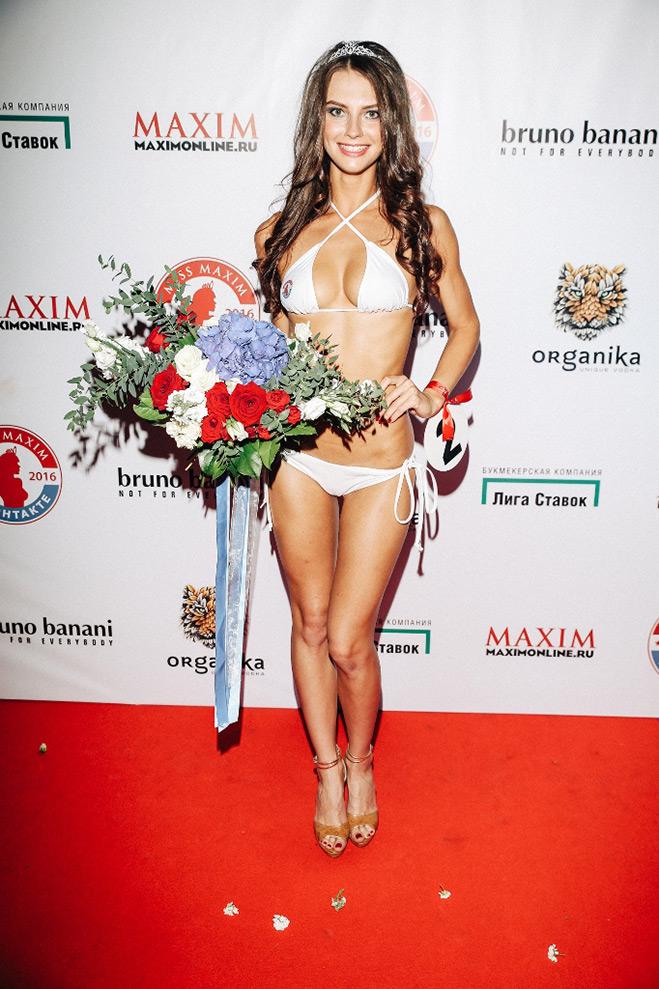 Победительница конкурса Miss MAXIM ВКонтакте 2016