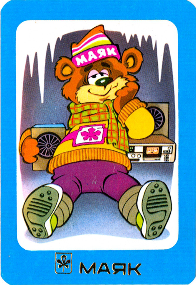 90273-NGJiM2MxMWJhMw Советская реклама гаджетов