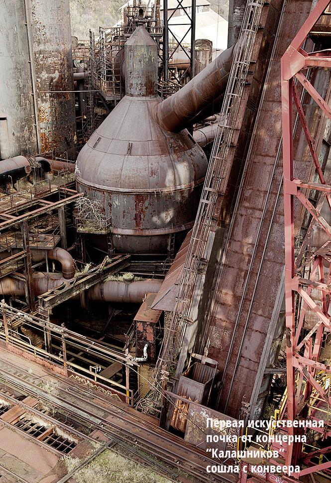 Фото №11 - Cоюз ржавых-2: еще 5 грандиозных заброшенных сооружений