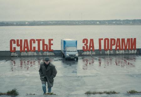 Россияне назвали города, в которых карьеру не сделаешь