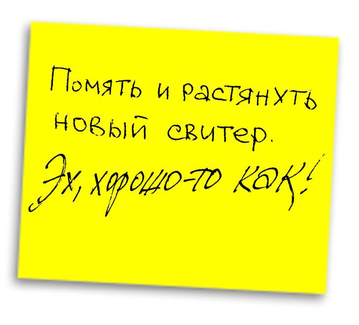 Фото №2 - Что творится на экране компьютера Михаила Ефремова