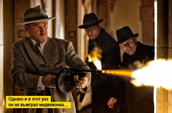 Фото №1 - Фильм месяца: «Охотники на гангстеров»