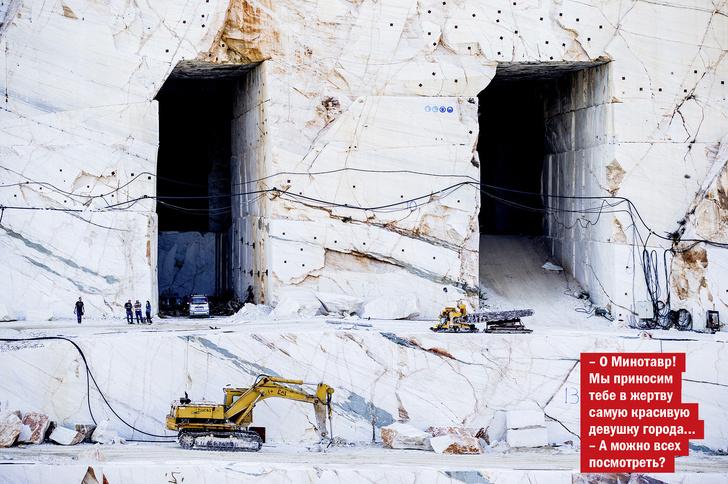 Фото №1 - Как выглядит каменоломня, где добывают мрамор