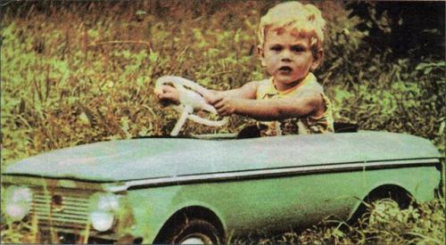 Акинфеев в детстве