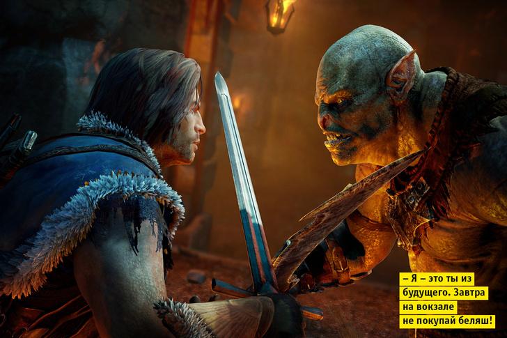 Фото №1 - 8 причин играть или не играть в новый экшен-RPG «Средиземье: Тени Мордора»