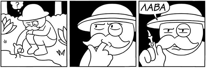 Комикс Berkeley Mews
