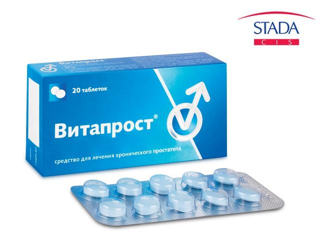 Лучшие препараты для лечения простатита