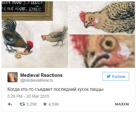Фото №10 - 15 самых смешных подписей к средневековым картинам!