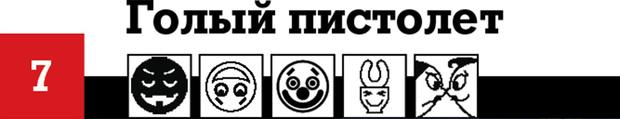 Фото №107 - 100 лучших комедий, по мнению российских комиков