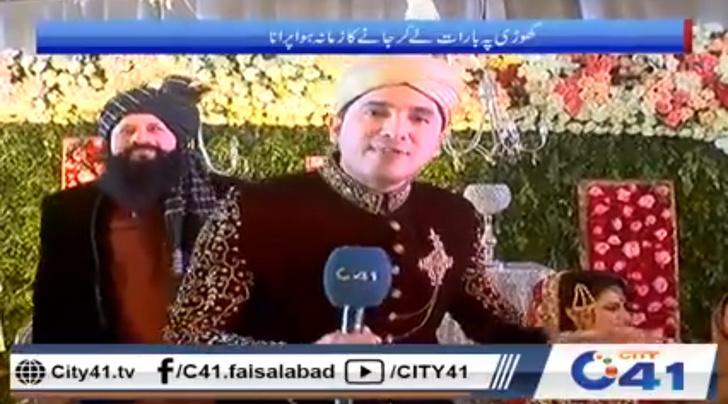 Фото №1 - Пакистанский журналист устроил репортаж с собственной свадьбы (ВИДЕО из горячей точки)