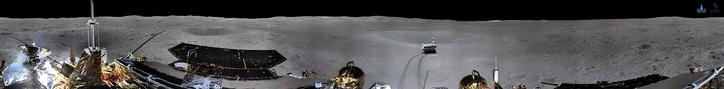 Фото №2 - Новейшая конспирологическая теория: высадка китайцами зонда на Луну — фальшивка