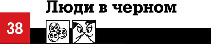 Фото №76 - 100 лучших комедий, по мнению российских комиков