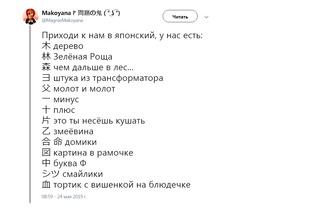 Лучшие шутки флешмоба «Приходи к нам» об иностранных языках