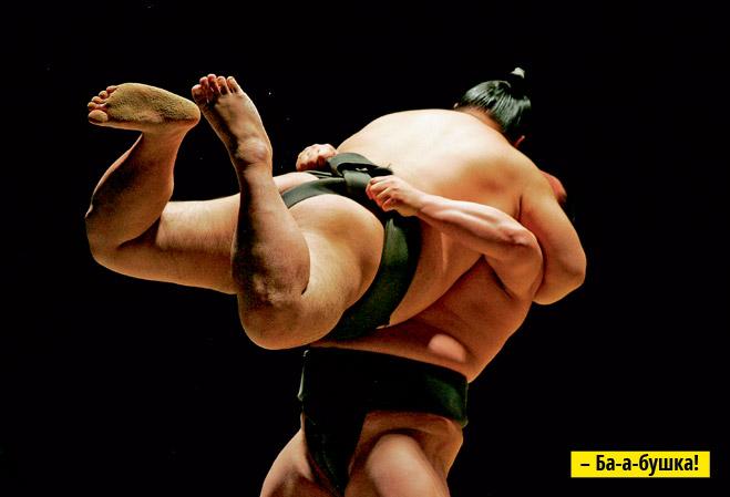 Фото №5 - Сумо: весомая статья о японской борьбе