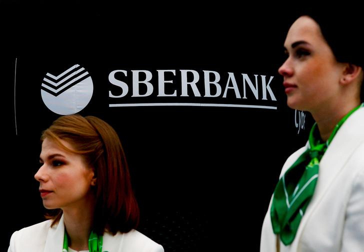 Фото №1 - СМИ: Сбербанк собирается запустить свой музыкальный стриминговый сервис