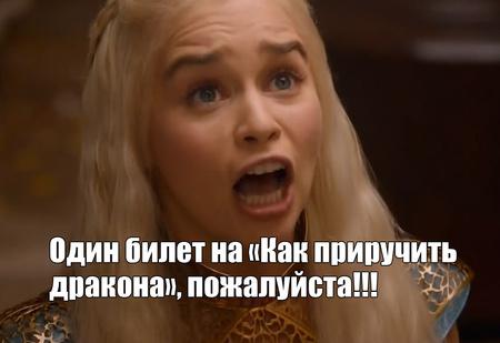 24 шутки, которые будут понятны только зрителям «Игры престолов»