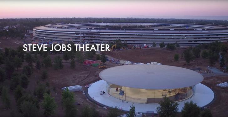 Презентация состоится в новом кампусе компании Apple Park, в аудитории под названием «Театр Стива Джобса»