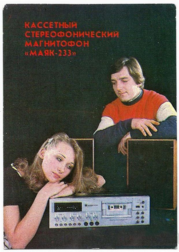 Фото №24 - Советская реклама гаджетов