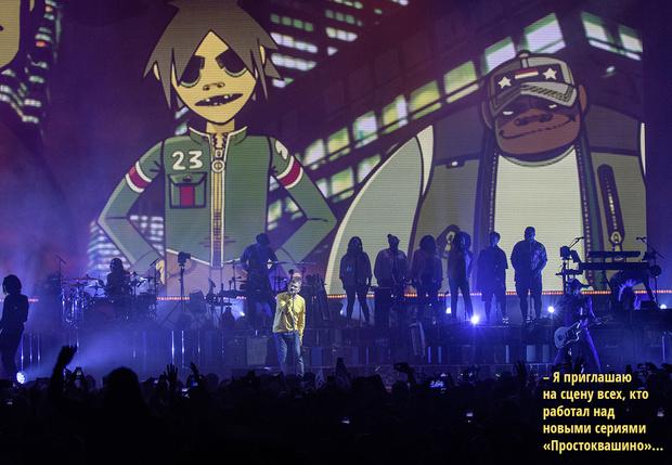 Фото №1 - Новый альбом Gorillaz и другие главные музыкальные новинки