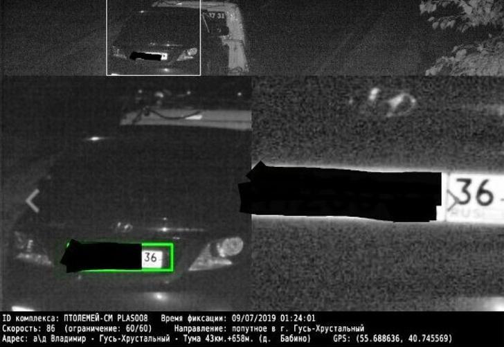 Фото №2 - Жительницу Воронежа оштрафовали за превышение скорости, когда ее автомобиль ехал на эвакуаторе