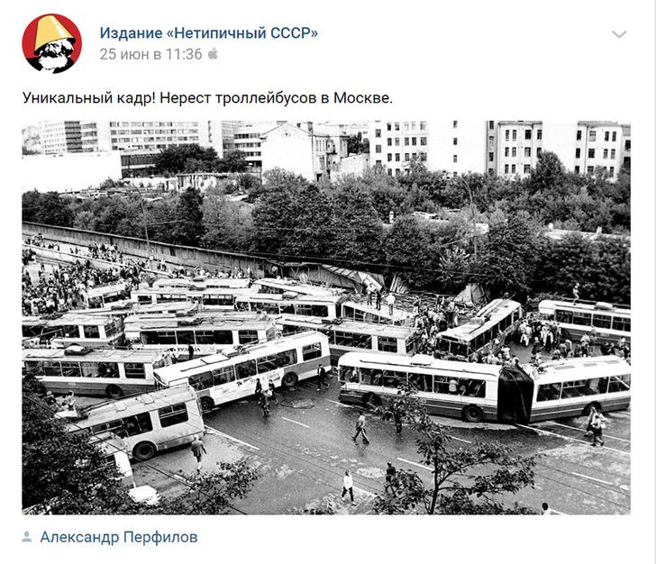 Фото №9 - 10 малоизвестных, но смешных пабликов в «Контакте»