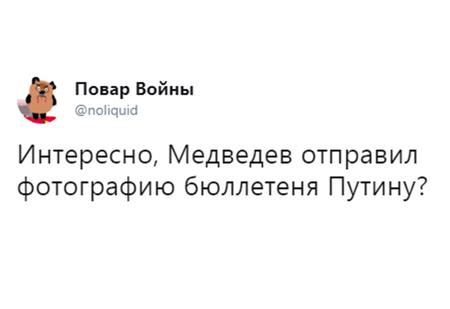 Лучшие шутки о выборах Путина