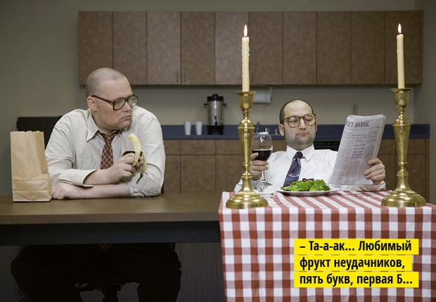 Фото №1 - Как правильно питаться офисному работнику