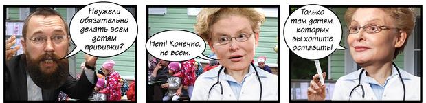Фото №2 - 12 лучших анекдотов июня!